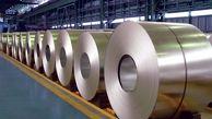«فولاد» کارگزار ناظر سهام خزانه خود را تغییر داد