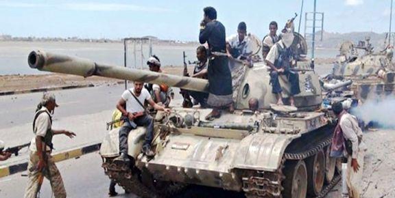 وزارت خارجه دولت مستعفی منصور هادی حوادث «عدن» را کودتا خواند