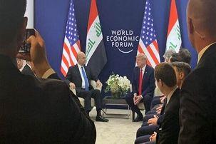 بیانیه دفتر ریاست جمهوری عراق درباره محتوای دیدار برهم صالح و ترامپ