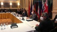 جلسه کمیسیون مشترک برجام از سر گرفته شد