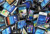 سامانه ثبت گوشی مسافری دوباره راه اندازی شد