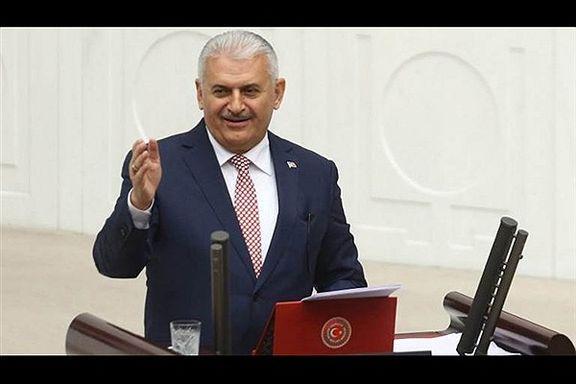 بینالی ییلدریم کاندیدای ریاست پارلمان ترکیه شد