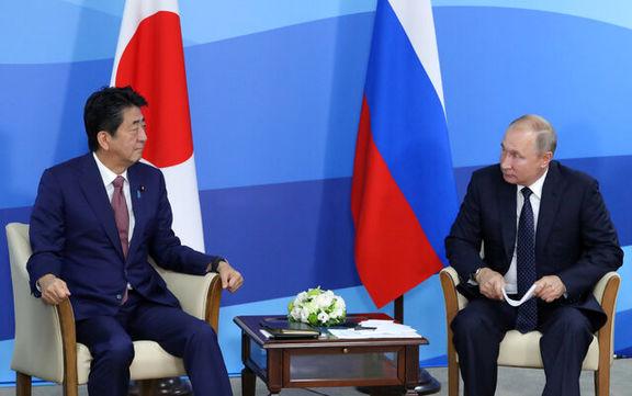 نخست وزیر ژاپن به مسکو سفر می کند