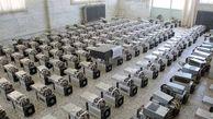 کشف ۲۴ هزار ماینر غیرمجاز در استان تهران
