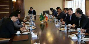 ایران و ترکمنستان نوروزگاه بینالمللی برگزار میکنند