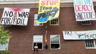 سفارت ونزوئلا در آمریکا تصرف شد/دستگیری 4 نفر در این تجمع