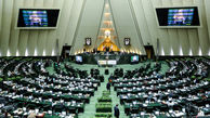 نمایندگان مجلس یک فوریت لایحه اصلاح قانون پولی و بانکی کشور را تصویب کردند