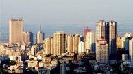 آخرین وضعیت قیمت و معاملات مسکن شهر تهران /همسویی دولت و مجلس برای ساماندهی بازار مسکن