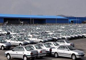 قیمت خودرو نسبت به هفته گذشته روند نزولی داشت