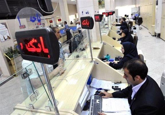 واکنش بانک مرکزی به شایعات جدید درباره اخذ مالیات از سپرده ودارایی مردم در بانکها