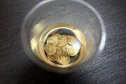 قیمت سکه به 10 میلیون و 700 هزار تومان معامله شد