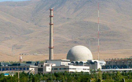 درباره تاسیسات هسته ای اراک بشتر بدانید