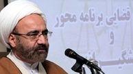 معاون حقوقی رئیس قوه قضاییه  خطاب به روحانی: اگر دلارها در دولت گم نشده آنها را پس دهید