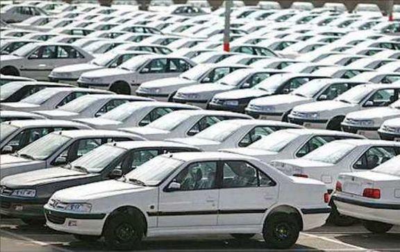 آغاز فروش فوری تنظیم بازار محصولات ایران خودرو در سال 98 از هفته آینده