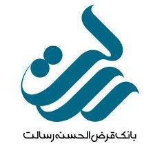 «وسالت» درباره نرخ تسعیر ارز شفاف سازی کرد