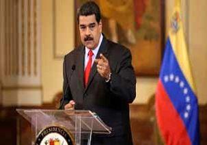 مادورو: آمریکا یک کشور بزدل است