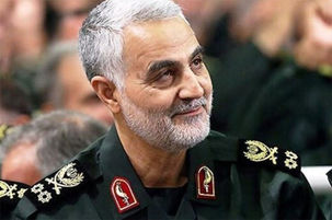 واکنش خانواده شهید سلیمانی به بازداشت جوان اهانت کننده به عکس سردار + فیلم
