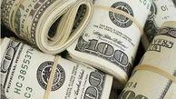 سپردهگذاری ۱.۵ میلیارد دلاری برای اشتغال تمام شد