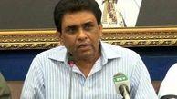 استعفای وزیر فناوری اطلاعات دولت پاکستان