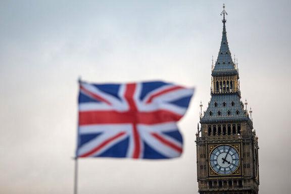 وضعیت استقراضی دولت در انگلیس رکورد زد
