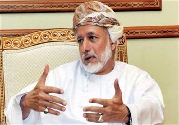 سخنان عجیب وزیر خارجه عمان درباره رژیم صهیونیستی