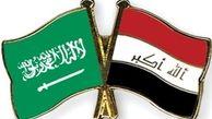 عربستان سفارت خود در بغداد را دوباره راه اندازی کرد