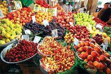 آخرین قیمت انواع میوه های تابستانی
