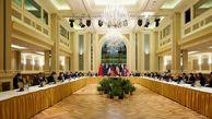 المیادین: توافق برای آزادی ۷ میلیارد دلار از داراییهای بلوکه شده تهران