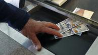 افزاش اندک نرخ دلار صرافی بانکی در معاملات امروز