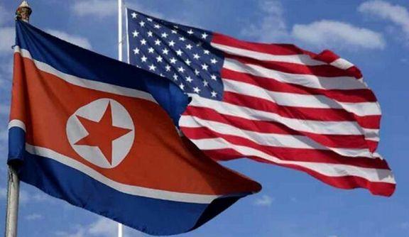 رهبر کره شمالی: آمریکا خود را آماده حمله نظامی ما باشد
