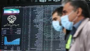 سازمان بورس مصوبه الزای بودن تعیین بازارگردان را ابلاغ کرد