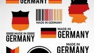 کاهش 5 درصدی رشد اقتصادی آلمان در سال 2020