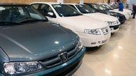 پس از تالارهای پذیرایی رکود به بازار خودرو و نمایشگاهداران رسید