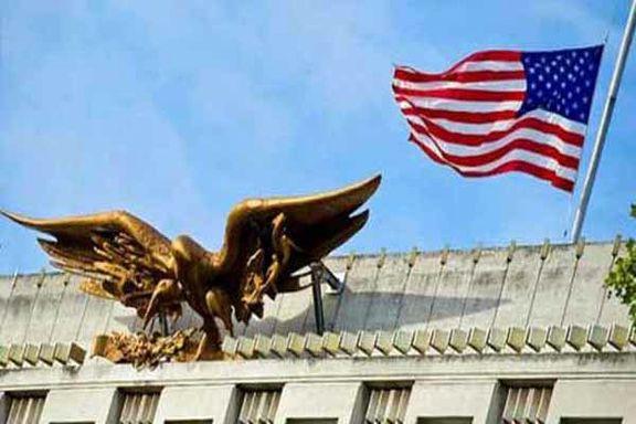 سفارت آمریکا در بغداد به آمادهباش کامل درآمد