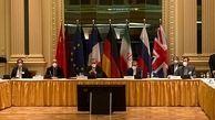 نشست کمیسیون مشترک برجام روز جمعه برگزار میشود
