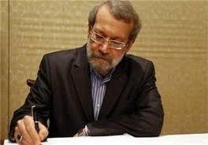 نامه لاریجانی به روحانی در خصوص کارت بازرگانی