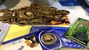 افزایش قیمت در بازار ارز و سکه همچنان ادامه دارد/هر سکه 10 میلیون و 500 هزار تومان
