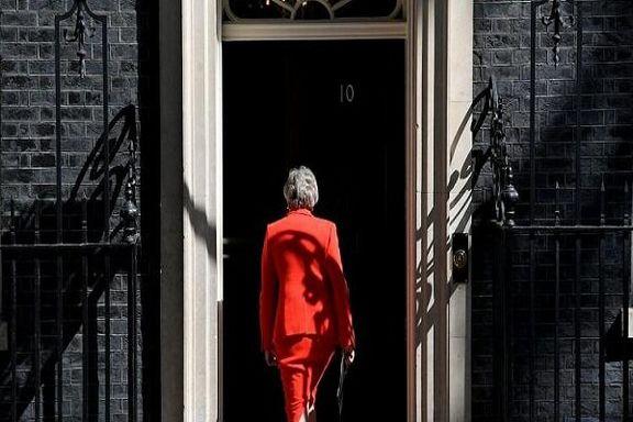 ترزا می از ریاست حزب حاکم محافظه کار  هم کنار رفت