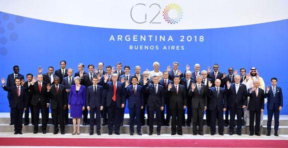 بیانیه پایانی نشست گروه 20 صادر شد/  به تقویت هر چه بیشتر شبکه ایمنی مالی جهانی متعهدیم