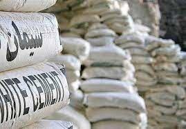 عرضه بیش از یک میلیون تن سیمان در بورس کالا