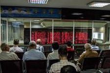 گروه مالی سپهر صادرات با نماد «وسپهر» روز چهارشنبه عرضه اولیه میشود