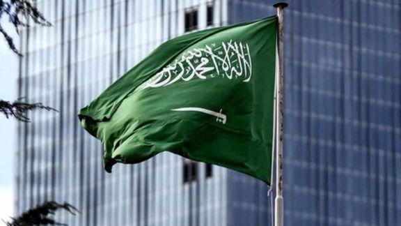 رشد منفی اقتصاد عربستان با کاهش قیمت نفت