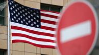 پرونده بانکدار ایرانی در آمریکا دوباره بررسی می شود