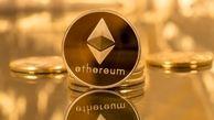 اتریوم در حال افزایش سلطه خود در بازار