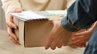 بستههای پستی ناشناسی که باعث خالی شدن حساب بانکی شما می شود