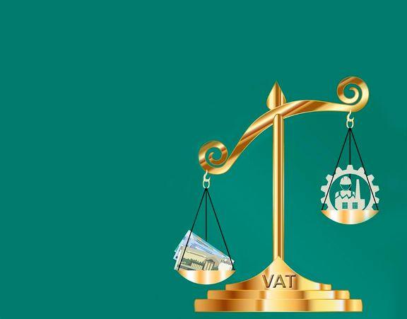 باید و نبایدهای افزایش مالیات ارزش افزوده