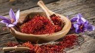 تازه ترین قیمت انواع زعفران در بازار