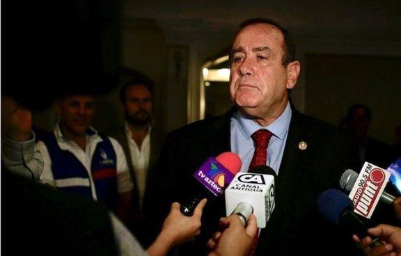 رئیس جمهور جدید گواتمالا از اجرای توافقنامه جدید مهاجرتی طفره رفت / گواتمالا برای اجرای توافقنامه منابعی در اختیار ندارد