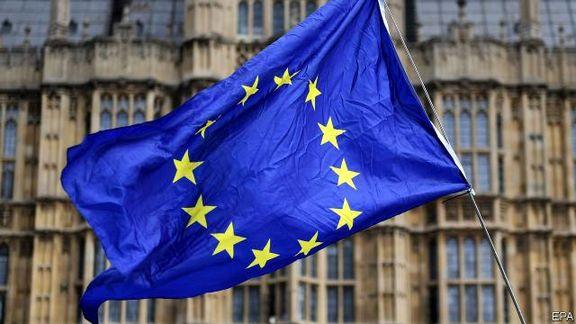 اتحادیه اروپا از کیف پول دیجیتالی خود رونمایی میکند