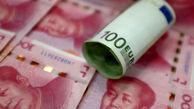 یوان چین در برابر دلار قد علم کرد